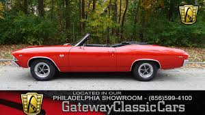 lowered muscle cars 1969 chevrolet chevelle gateway classic cars 214