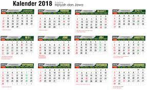 Kalender 2018 Free Kalender 2018 Lengkap Nasional Hijriyah Dan Jawa Cdr File Vektor