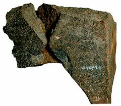 the tel dan inscription the first historical evidence of king