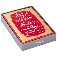 jesus our saviour religious christmas cards box of 16 boxed