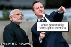 Hindi Meme Jokes - funny hindi memes and images archives lol baba