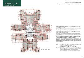 Cn Tower Floor Plan by The Beaumount Ii New Homes And Apartments For Sale In Hong Kong