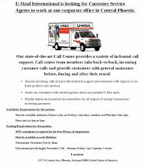 part time jobs career services mesa community college