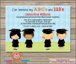 preschool graduation v1 party invitation diy printable digital