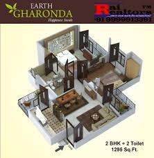18 earth home floor plans jairam apartment shankar nagar