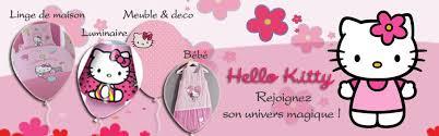 chambre bebe hello rideau hello beautiful rideau hello conforama u