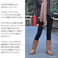 ugg sale hk shinfulife rakuten global market ugg boots genuine ugg boots