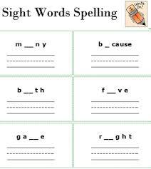 free printable spelling worksheets sight words worksheets free