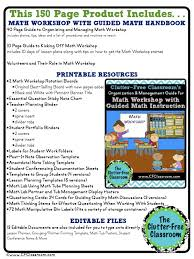 how to organize and manage a math workshop with guided math