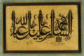 page of calligraphy in ornamental style malik muhammad qazvini