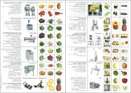 kitchen tools and equipment kitchen utensils and their uses full size of kitchen utensils and