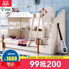 Habitat Bunk Beds China Single Bunk Bed China Single Bunk Bed Shopping Guide At