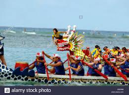 Flags In Hawaii Honolulu Hawaii Dragon Boat Race Flag Puller For Canadian Team