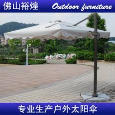 Side Patio Umbrella Rome Square Aluminum Umbrella Outdoor Leisure Side Patio Umbrellas