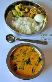 scook cuisine pic a about cooking recepies curry gravy and coconut