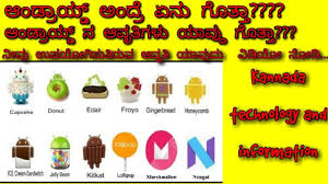 android software versions android versions details in kannada android software versions