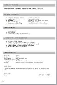 Sample Resume Format For Mba Finance Freshers by It Fresher Resume Format Resume Format