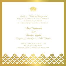 wedding reception cards wedding card design verdant layout remarkable wedding reception
