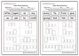 sight words worksheets aussie childcare network