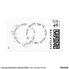 i am my beloved s and my beloved is mine ring shabbatshalomcard zazzle store cards and shabbat