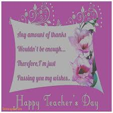 greeting cards beautiful best teachers day greeting cards best