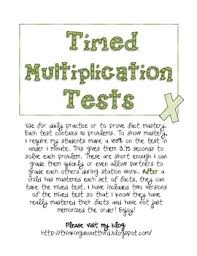 best 25 multiplication test ideas on pinterest multiplication