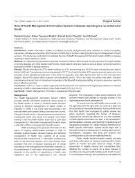 role of health management information system hmis in disease