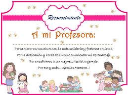 imagenes de reconocimientos escolares planeta escolar diplomas y reconocimientos para maestros
