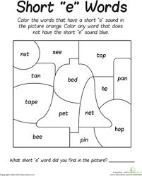 short short e sound printable worksheets and worksheets