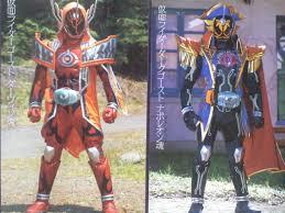 mask rider ghost ukiyaseed u0027s other blog orends range temp