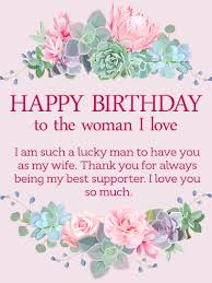 birthday cards for 60 year woman to the woman i happy birthday wishes card for birthday