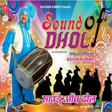 download mp3 instrumental barat shaadi wala dhol mp3 song download sound of dhol instrumental songs