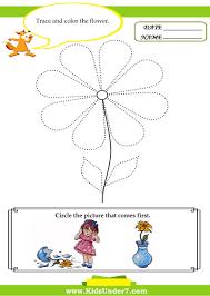 kids under 7 letter f worksheets