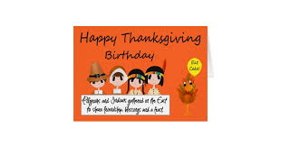 thanksgiving birthday gifts on zazzle