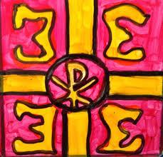 Byzantine Empire Flag July 2015 P Celdran U0027s Everyday Stuff