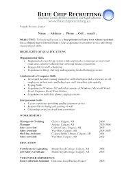 resume exles objectives statement general objective for resume sles good writing your career