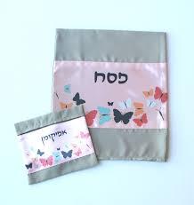 afikomen cover chaguta passover matzah cover afikomen set