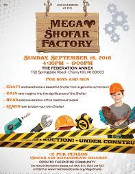 shofar factory mega shofar factory chabad of camden burlington counties