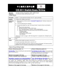 english essay writing samples essay writer custom academic essay writing site au cheating essay famous writers of essay feed