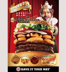 halloween burger burger king burger king japan tokyo five