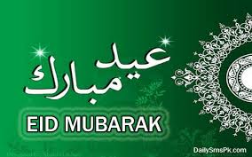pin by greetings everyday on bakra eid al adha bakrid wishes