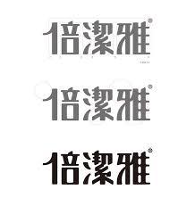 creative font design online 530 best design font images on pinterest typography design