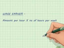 como calcular el sueldo neto mexico 2016 3 formas de calcular tu salario anual wikihow