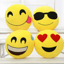 Tao Face Cushion With 2 Free Shipping On Cushion In Table U0026 Sofa Linens Home Textile And