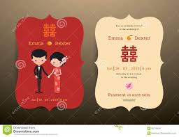 Marriage Invitation Card Wedding Invitation Card Chinese Cartoon Bride And Groom
