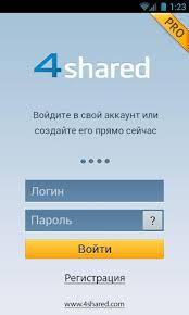 4shared apk 4shared pro apk 2 5 7 free other apk
