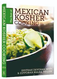 kosher cookbook november 2011