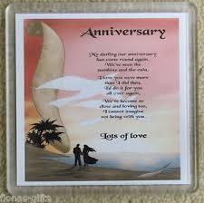 9th wedding anniversary gifts 6th 7th 8th 9th 10th 11th 12th 13th 14th our wedding anniversary