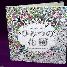 secret garden flowers japan coloring book otaku co uk