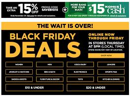 kohl s 2017 black friday sale is live